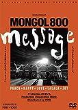【Amazon.co.jp限定】MONGOL800‐message‐(Amazon.co.jp限定特典:ロゴ缶バッジ付) [DVD]