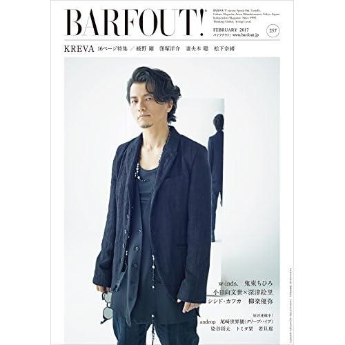 BARFOUT! 257 KREVA (Brown's books)