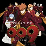 SOUND OF 009 RE:CYBORG / 川井憲次 (CD - 2012)