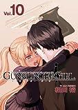 GUNSLINGER GIRL(10) (電撃コミックス)
