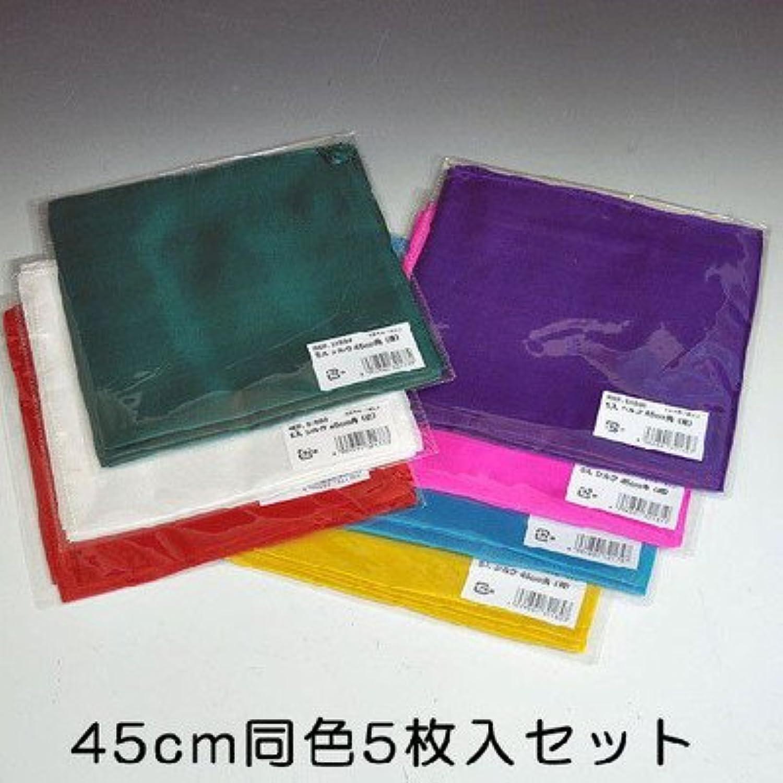 手品用シルク 約45cm角(特上品) S159X 色:紫