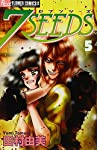 7SEEDS 5 (フラワーコミックスアルファ)