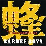 蜂 -BARBEE BOYS Complete Single Collection-