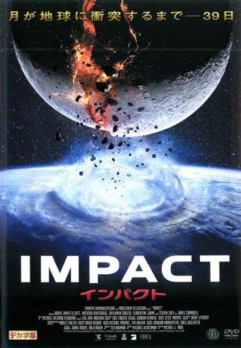 IMPACT インパクト [レンタル落ち]