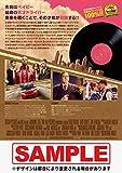 ベイビー・ドライバー [DVD] 画像