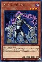 【シングルカード】EXFO)異次元の探求者/効果/レア/EXFO-JP031