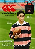 canterbury 2019 SPECIAL ISSUE (ブランドブック)
