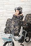 Planet Ride 自転車専用 あと付けフロントチャイルドシート 防寒マフ(迷彩)