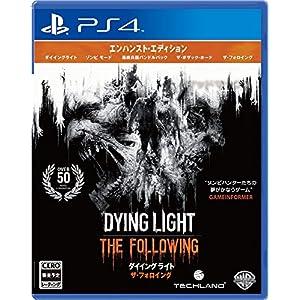 ワーナー・エンターテインメント・ジャパン 156% ゲームの売れ筋ランキング: 332 (は昨日853 でした。) プラットフォーム: PlayStation 4(116)新品:  ¥ 6,458  ¥ 5,263 41点の新品/中古品を見る: ¥ 3,093より