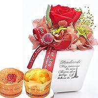 敬老の日ギフト プレゼント 一輪プリザードフラワーとカップケーキセット ギフト (赤)