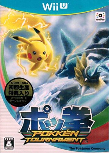 Wii U ポッ拳 POKKÉN TOURNAMENT (【...