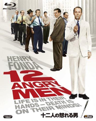 十二人の怒れる男 [Blu-ray]の詳細を見る