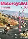 Motorcyclist(モーターサイクリスト) 2016年 03 月号
