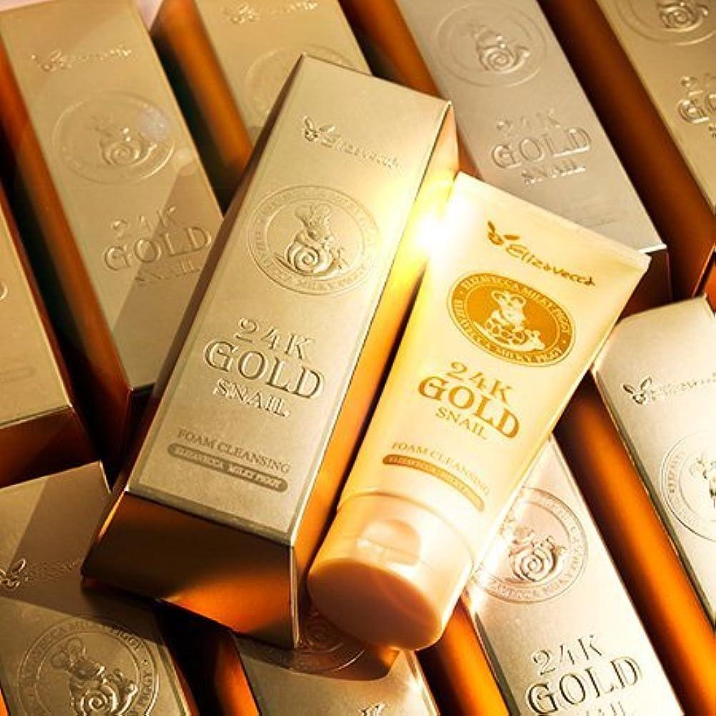 フォームくびれた端エリザヴェッカ(Elizavecca)ゴルードスネイルフォームクレンジング/ Elizavecca Gold Snail Foam Cleansing [並行輸入品]