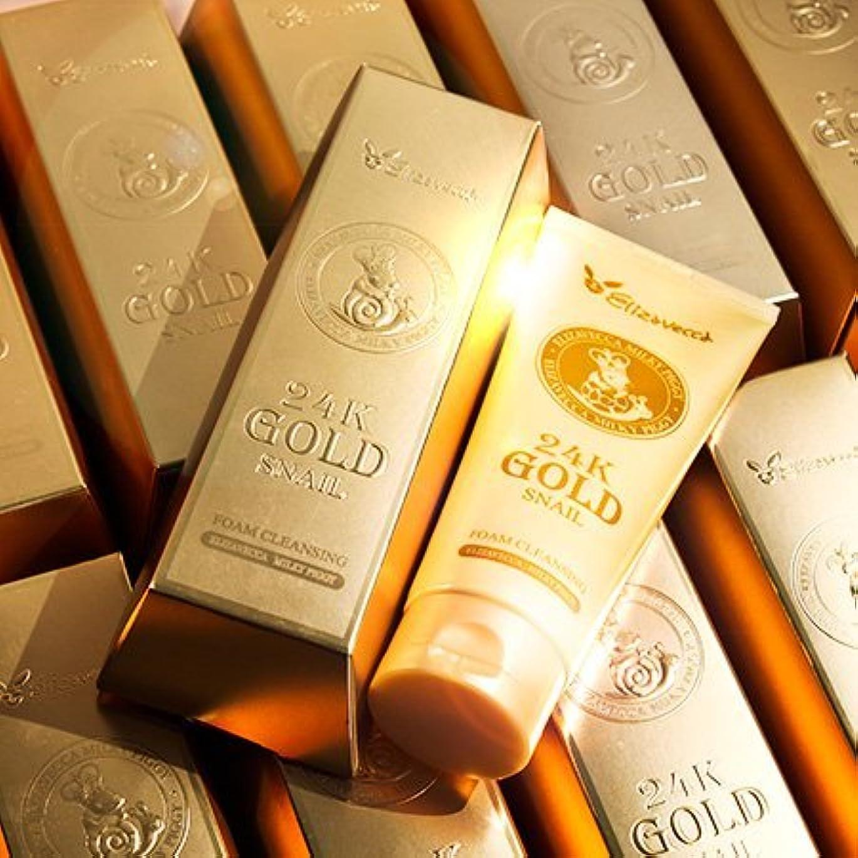 趣味偶然の良さエリザヴェッカ(Elizavecca)ゴルードスネイルフォームクレンジング/ Elizavecca Gold Snail Foam Cleansing [並行輸入品]