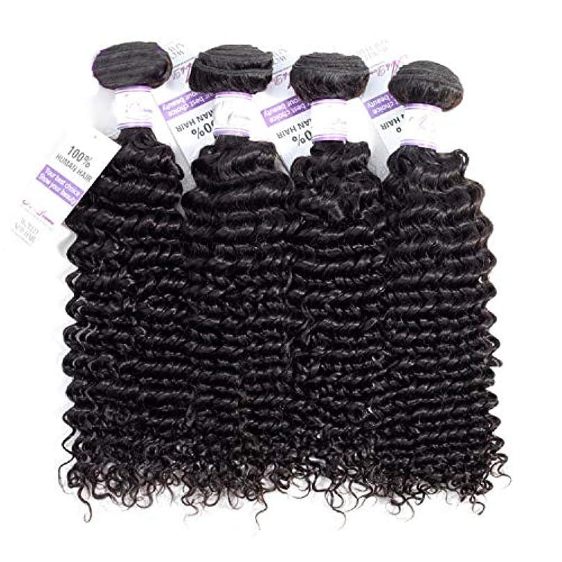 転送直面する適合するかつら ブラジルのディープウェーブヘア織りバンドル100%人毛織りナチュラルカラー非レミー髪は4個購入することができます (Stretched Length : 14 16 18 18 inches)