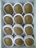 ゼスプリニュージーランド産キウイフルーツ大玉12個入り