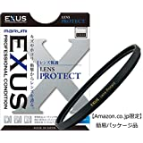 【Amazon.co.jp限定】 MARUMI カメラ用フィルター EXUS レンズプロテクト 40.5mm レンズ保護用 [簡易パッケージ品] 815017