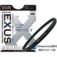 【Amazon.co.jp限定】 MARUMI カメラ用フィルター EXUSレンズプロテクト 77mm レンズ保護用 [簡易パッケージ品] 815130