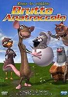 Nome In Codice: Brutto Anatroccolo [Italian Edition]