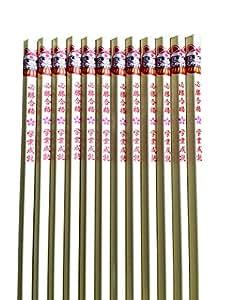 必勝合格鉛筆12本セット