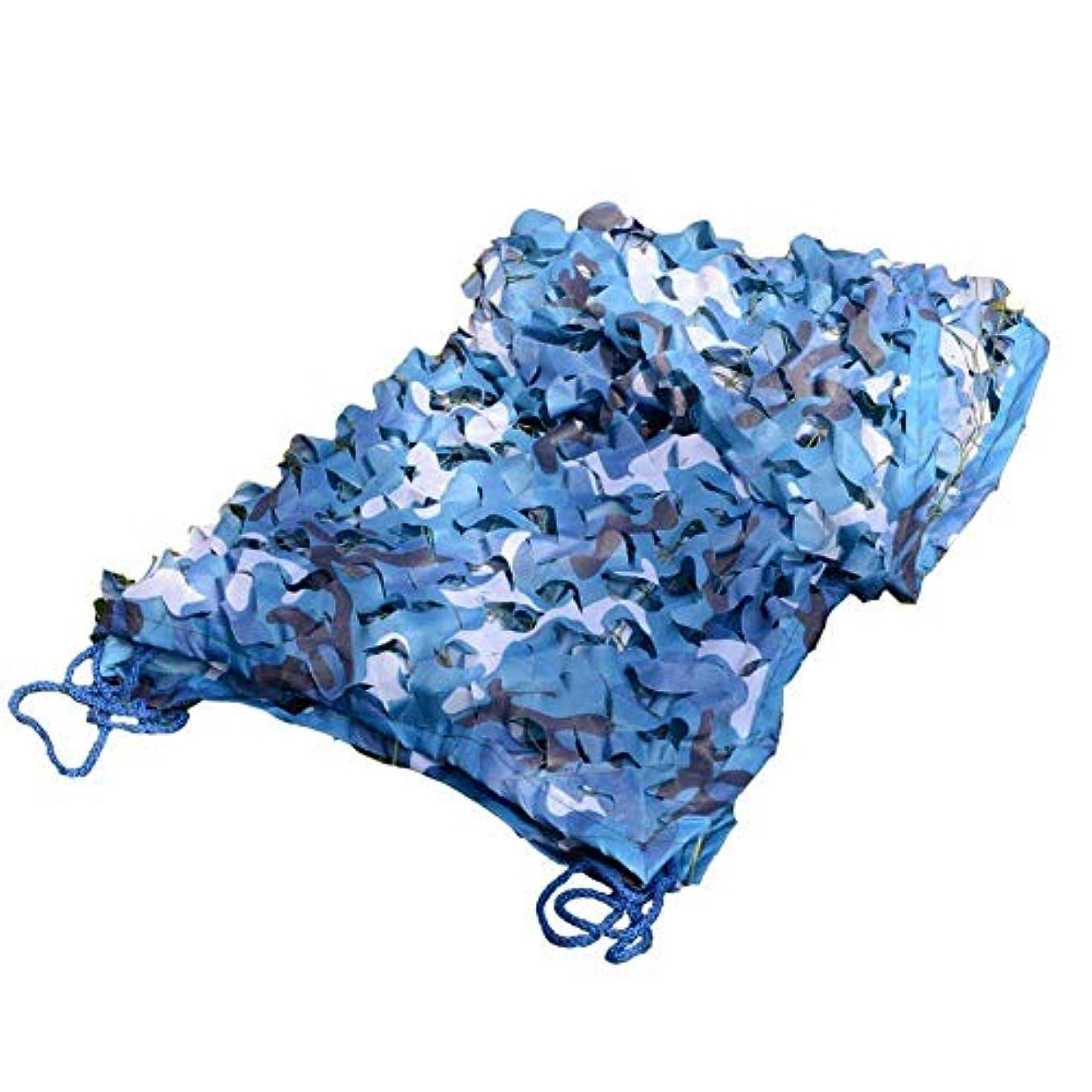 小切手半球印象派迷彩ネット、日よけのテント、迷彩ネット、隠す、寝室、釣り、写真、ガーデンパーゴラ、屋根、青 ZHAOFENGMING (色 : 青, サイズ さいず : 2x8m)