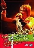 Naozumi Takahashi A'LIVE2004「SUMMER WIND」~待たせてごめん。やっと会えたね!~Final Live Side at Nagoya Club Quattro on [DVD]