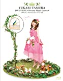 田村ゆかり Love Live*Dreamy Maple Crown* [Blu-ray] 画像