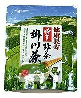 粉末緑茶 掛川粉末緑茶 50g