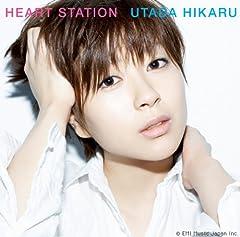 宇多田ヒカル「テイク 5」の歌詞を収録したCDジャケット画像