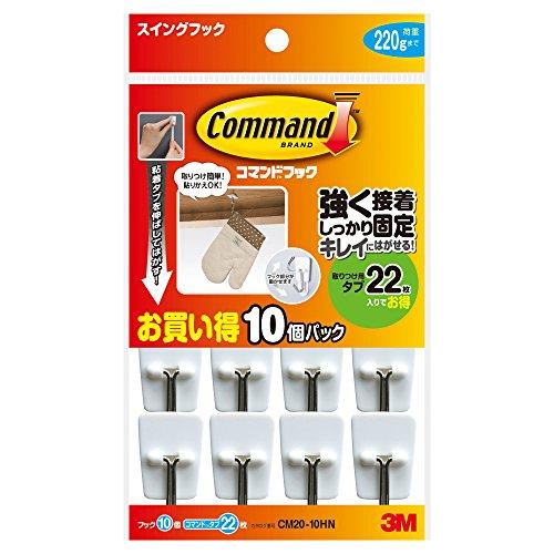 RoomClip商品情報 - 3M コマンド フック お買い得パック スイングフック 10個 CM20-10HN