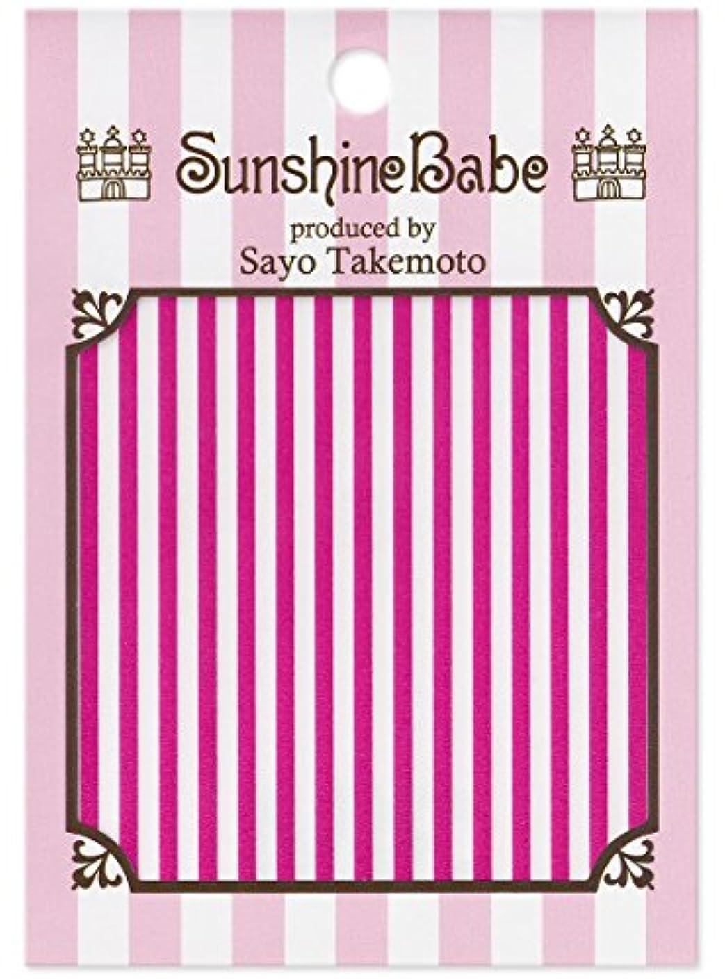 サンシャインベビー ジェルネイル 武本小夜のネイルシール Sayo Style ストライプ 2mm ピンク