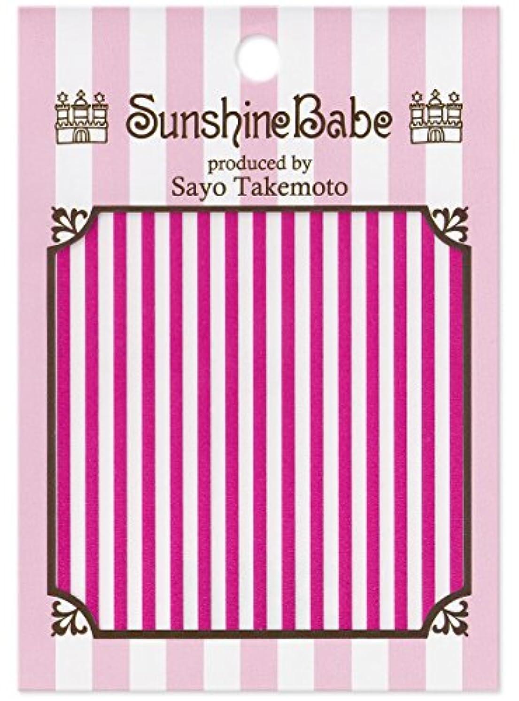 守銭奴アンケートフルーツサンシャインベビー ジェルネイル 武本小夜のネイルシール Sayo Style ストライプ 2mm ピンク