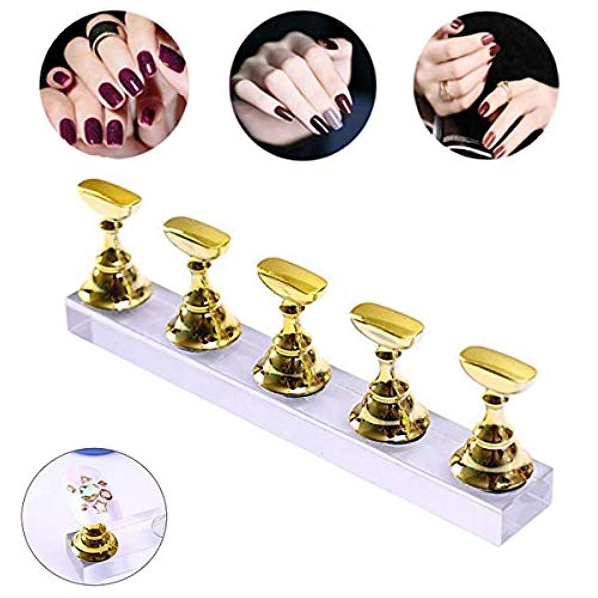 ロードブロッキング盟主あいまいなネイルチップディスプレイスタンドセット 道具 サンプルチップ ネイルアート用品 磁気 ネイルアート 5本セット (ゴールド)