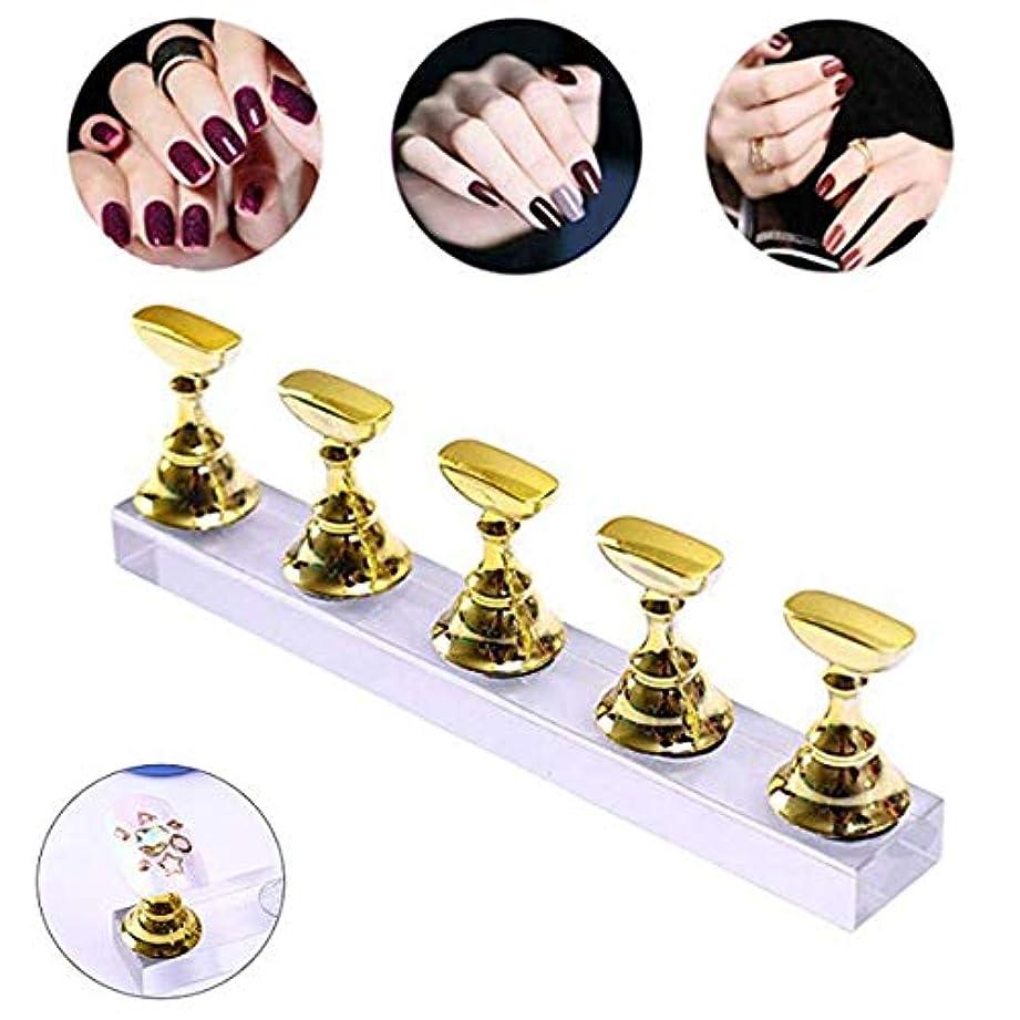候補者新鮮なサラダネイルチップディスプレイスタンドセット 道具 サンプルチップ ネイルアート用品 磁気 ネイルアート 5本セット (ゴールド)