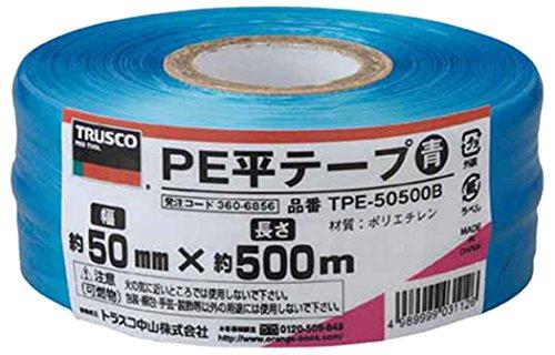 トラスコ中山 PE平テープ 幅50mmX長さ500m 青 TPE-50500B 1セット 4個:1個×4巻 360-6856