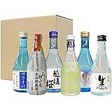 ひやして美味しい 飲みきりサイズの日本酒・地酒 6県のみくらべセット [ 日本酒 300mlx6本 ]
