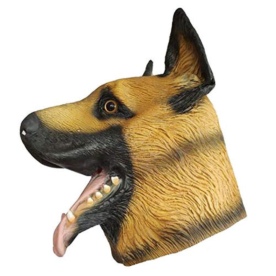 盟主マニア聞きますおかしいオオカミ犬の頭マスク動物の帽子ギア警察犬犬パーティーパフォーマンス小道具カーニバルハロウィーンボールドレスアップ