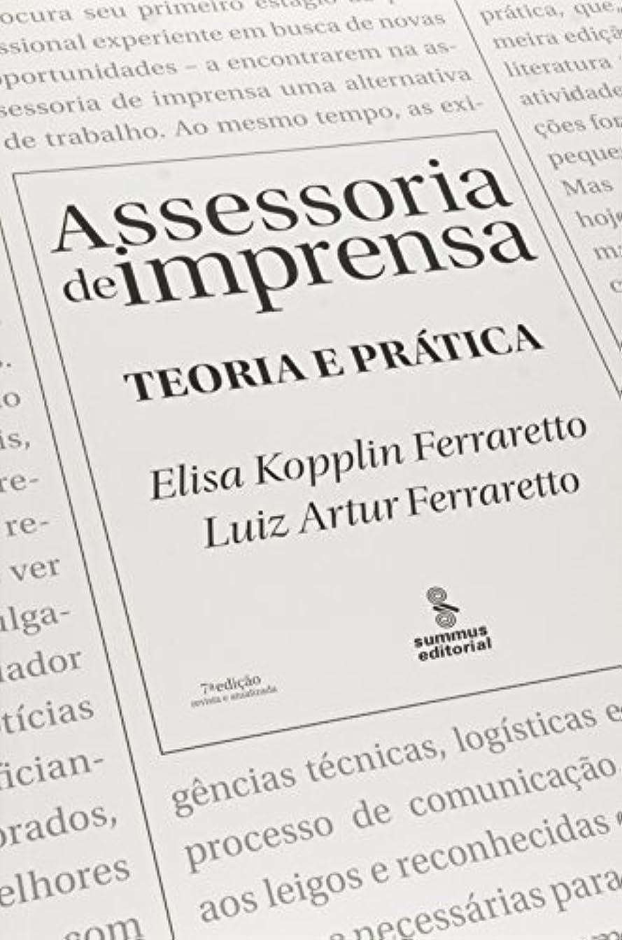 水銀の一節最初はAssessoria de Imprensa