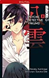 Psychic Detective Yakumo 08 (German Edition)
