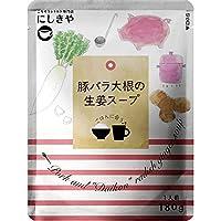 にしきや 豚バラ大根の生姜スープ 180g レトルト食品