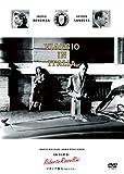 イタリア旅行 HDマスター[DVD]
