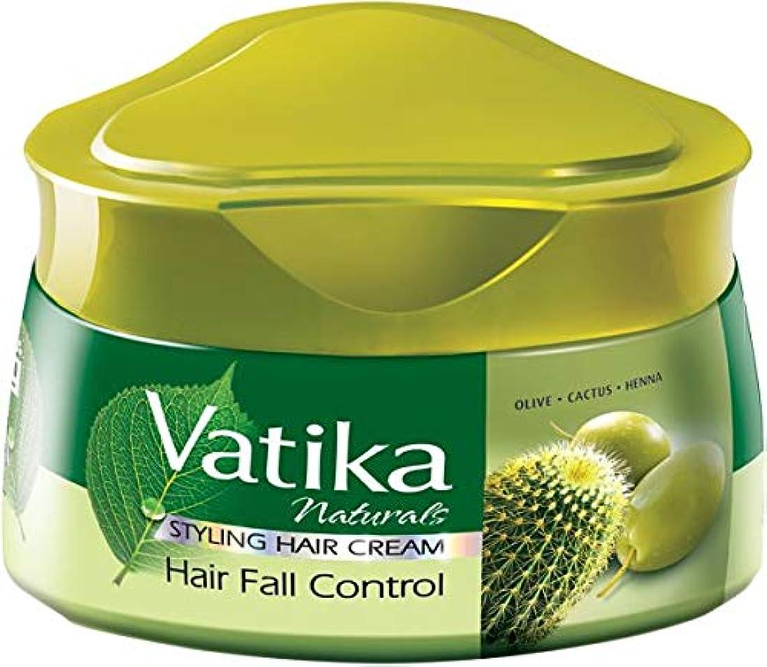 聖歌狭い透過性Dabur Vatika Natural Styling Hair Cream 140 ml (Hair Fall Control (Olive.Cactus.Henna))