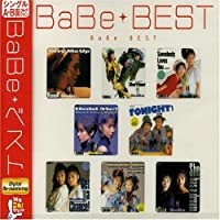 Babe Best Babe by Babe (2002-03-20)