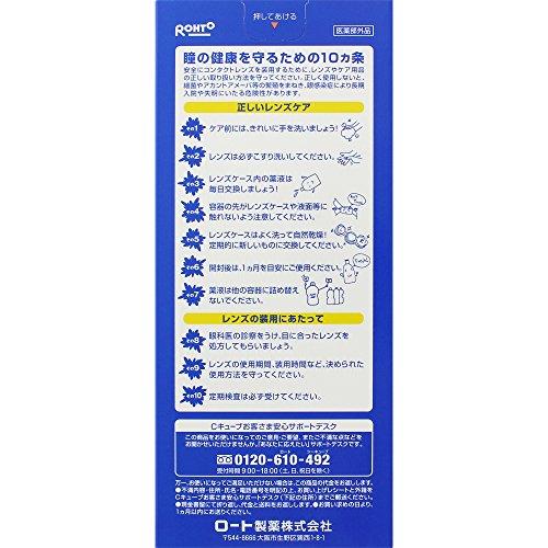 ロートCキューブソフトワンモイスト ソフトコンタクトレンズ用消毒液 500ml 約1ヶ月分 レンズケース付き【医薬部外品】