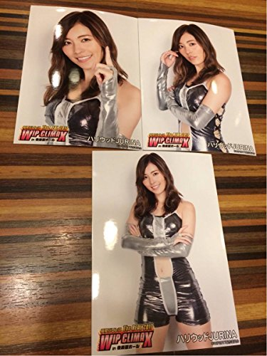 AKB48 松井珠理奈 ハリウッドJURINA 生写真 豆腐プロレス The REAL 2017 WIP CLIMAX in 後楽園ホール 8/29 3種コンプ
