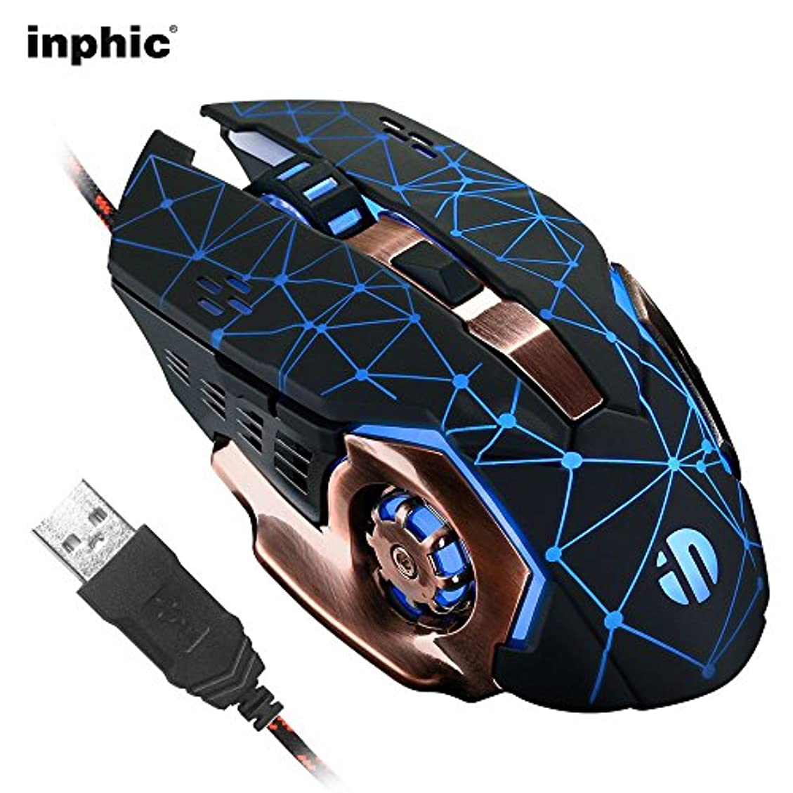 エーカー香ばしいすべきInphicゲーミングマウス、サイレントクリックタイプ、プログラミング可能、USB光学式有線ゲーミングマウス4800DPI人間工学マウス、4 DPI調整、RGB LEDブレスライト、6キー、アルミ製ベース、ラップトップ、デスクトップをサポート、プロのゲーマーに最適 (星雲)