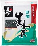 【国産】三陸原藻生わかめ 800g (塩分約24%)
