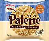 マ・マー Palette フェットチーネ 小麦全粒粉入り(簡単パスタ、小鍋で5分のもちもち食感)80g ×10袋