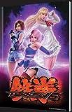 鉄拳6 コレクターズBOX(HORI製ワイヤレススティック&アートブック同梱) - PS3